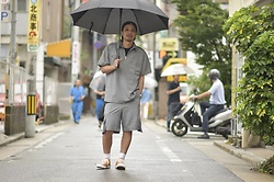 Hideki. Mn - Shoop Burning Cap, Shoop Back Pockets Shirts, Shoop Cargo Half Pants, Pras Shellcap Color Low Gold - Japanese fashion 83